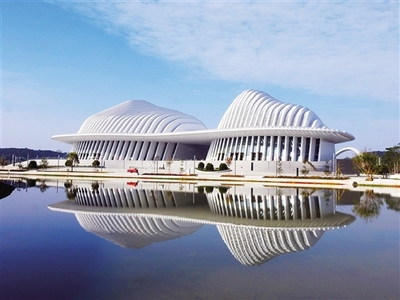 GUANGXI CULTURE AND ART CENTER PROJECT